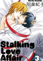 Stalking Love Affair 3【単話】