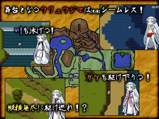 姫巫女ヒミカの世直し道中記のサンプル画像