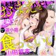 [TL]禁断Lovers Vol.080