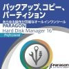 Paragon Hard Disk Manager 16 P
