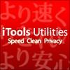 iTools Utilities DL版 【マグレックス】