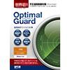 Optimal Guard 1年版(パソコン3台まで)【リオ