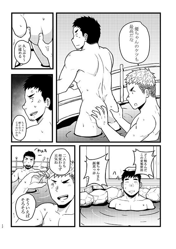 [Xzeres] の【ゲームオン!】