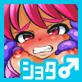 女装魔法少年フェルミオンpart.4〜魔法少年ダブル○辱〜