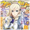 コミックヴァルキリーWeb版Vol.2