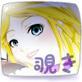 43_海族・貴族〜KOF XI〜