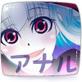 42_鞭と・飴と〜KOF XI〜 2