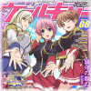 コミックヴァルキリーWeb版Vol.8