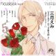 Ficus box Vol.9 創刊5周年記念!!