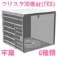 3D素材 牢屋セット6種