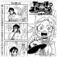 ガールズドーン!(10)【単話】