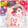 [TL]禁断Lovers Vol.089