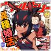 コミックヴァルキリーWeb版Vol.44