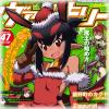コミックヴァルキリーWeb版Vol.47
