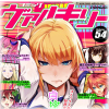 コミックヴァルキリーWeb版Vol.54