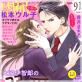 [TL]禁断Lovers Vol.091