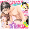 [TL]禁断Lovers Vol.092