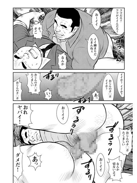 [メディレクト] の【島のおまわりさん PART1 第一話+第二話】