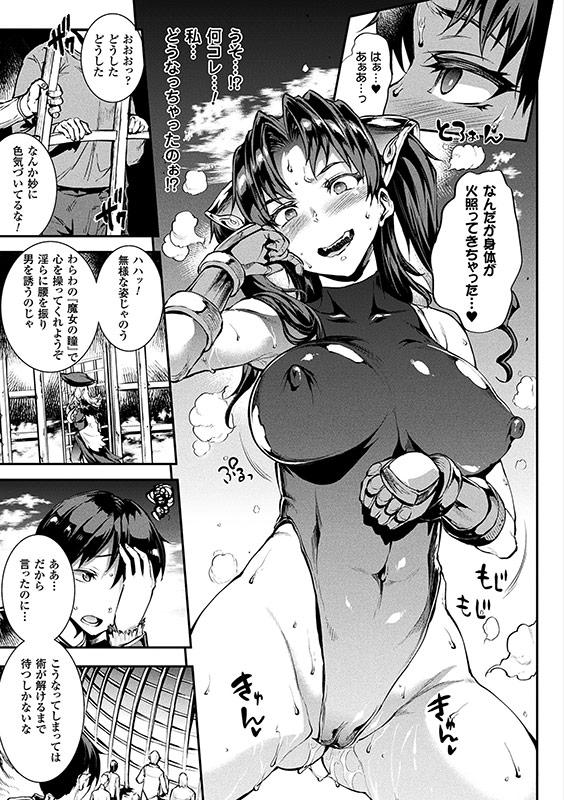 雷光神姫アイギスマギア―PANDRA saga 3rd ignition―2のサンプル画像