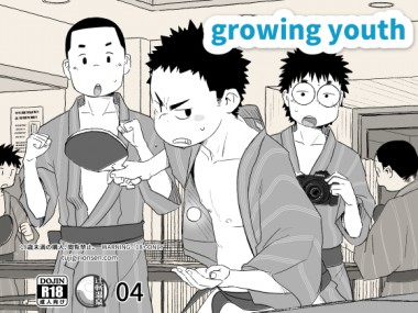 [辻斬り温泉] の【growing youth 04】