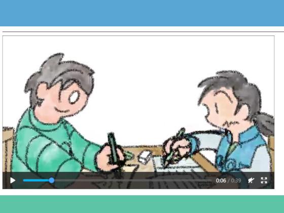 手描きアニメーション『さーて…』の紹介画像