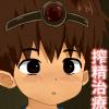 [ヨーグルトプリンス] の【少年勇者タカシと悦びの搾精治療】