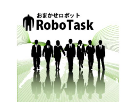 おまかせロボット 【ドライアウトインフォメーション】の紹介画像