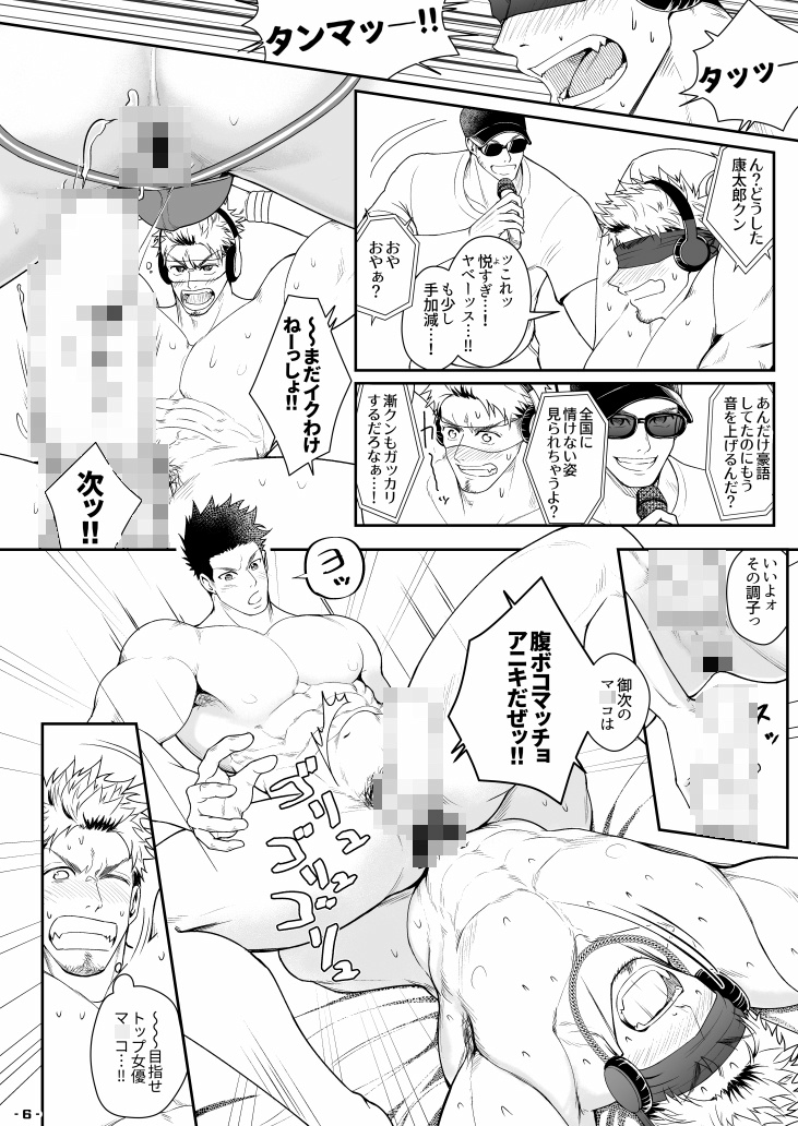 [めーしょー飯店] の【オレがいるからイイんじゃね!?】