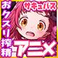 ダメ!ぜったい!! 淫 〜見習いサキュバスのおクスリ手帳〜
