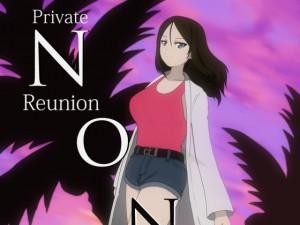 Private NONNA Reunion