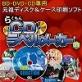 らくちんCDラベルメーカー21【メディアナビ】【Media
