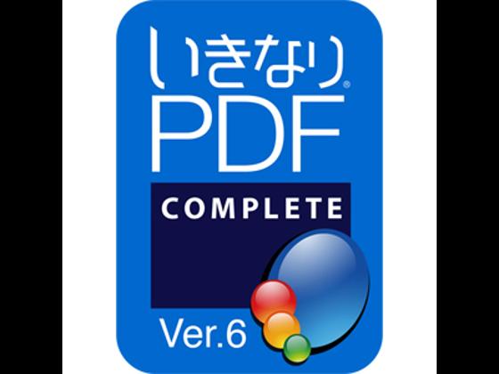 いきなりPDF Ver.6 COMPLETE  ダウンロード版 【ソースネクスト】の紹介画像