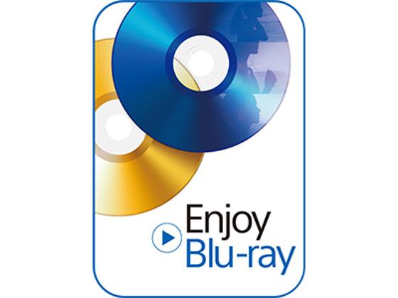 Enjoy Blu-ray ダウンロード版 【ソースネクスト】の紹介画像