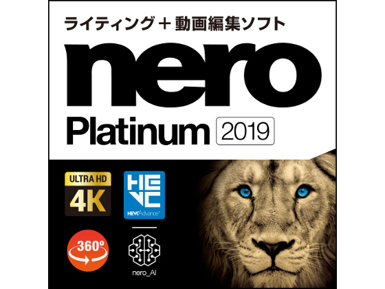 Nero Platinum 2019 【ジャングル】の紹介画像