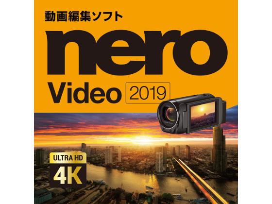 Nero Video 2019 【ジャングル】の紹介画像