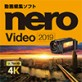 Nero Video 2019 【ジャングル】