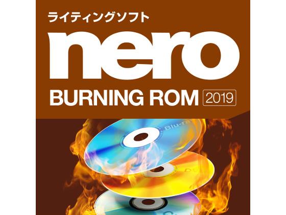 Nero Burning ROM 2019 【ジャングル】の紹介画像
