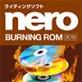 Nero Burning ROM 2019 【ジャングル】