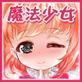 魔法天使サナ SEASON2 〜聖なる天使の子宮が白濁汁で満ちる時〜