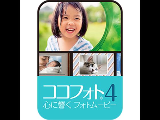 心に響くフォトムービー4 ダウンロード版 【ソースネクスト】の紹介画像