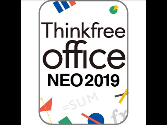 Thinkfree Office NEO 2019 ダウンロード版 【ソースネクスト】の紹介画像