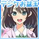 夏のどたぷんハーレムセット【デジケお盆玉2019】