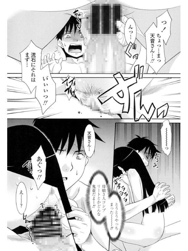 桜子さん本当はこれが欲しいんだよね?のサンプル画像6