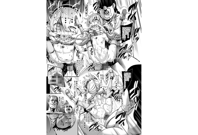 [青豆腐] の【豊穣の隷属エルフ6~被虐幼精~】