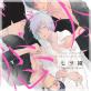 ミライの恋人【電子限定描き下ろし付き】【コミックス版】