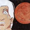 赤い月 そして灰色の瞳
