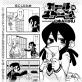ガールズドーン!(15)【単話】