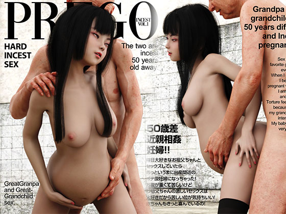 PREGGO -incest- Vol.01のタイトル画像