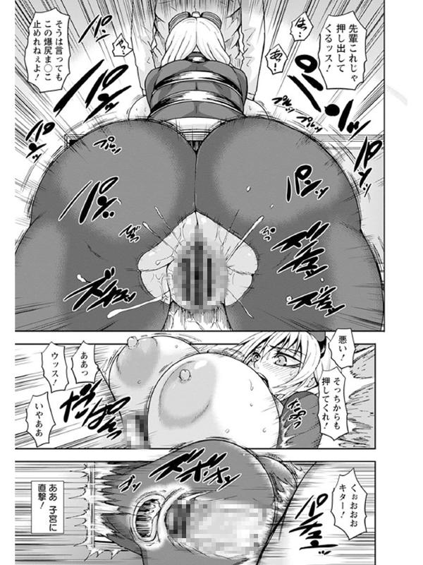 エンジェルクラブMEGA Vol.05のサンプル画像15