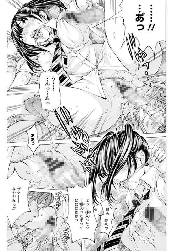 エンジェルクラブMEGA Vol.05のサンプル画像20
